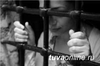 В криминальных сводках Кызыла все чаще фигурируют обиженные женщины