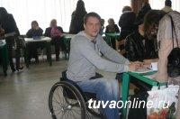 Ярмарки вакансий для людей с ограниченными возможностями пройдут в Туве