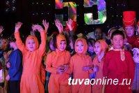 В Туве 55 лет отметила Хову-Аксынская детская школа искусств