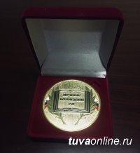 Двум колледжам Тувы присвоен статус «Лучший колледж Российской Федерации»