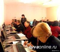 В Туве с 2020 года новым специальностям начнут обучать граждан старше 50 лет