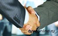 Власти Тувы развивают государственно – частное партнерство