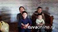 В Туве готовятся запустить новый губернаторский проект «В каждой семье не менее одного человека с устроенной судьбой»