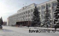 В Правительстве Тувы оценили запасы топлива на объектах жизнедеятельности и их готовность к предстоящим новогодним праздникам