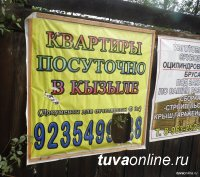 Кызыл: Злостных нарушителей тишины и покоя оштрафовали на 15 тысяч рублей