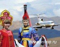Тува в числе сибирских регионов – лидеров с положительной динамикой для переезда
