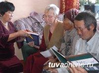 В Туве для стариков и инвалидов построят современный интернат