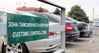 На Тувинской таможне за 11 месяцев этого года оформили 1370 техпаспортов на ввезенный в республику транспорт