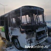 В Кызыле сгорел пассажирский автобус