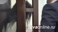 В Туве осудили 41-летнюю коррупционерку из Бай-Тайги