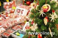 В столице Тувы определили места для новогодних ярмарок