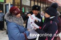 Полицейские Тувы в Международный день борьбы с коррупцией провели акцию «Стоп, коррупция!» на Арбате
