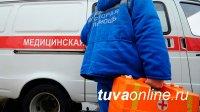 В Туве родители и двое детей отравились угарным газом