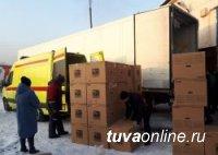 В Туве для медработников создают автоматизированные рабочие места