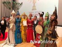 Тувинский театр моды и костюма «Он-Кум» стал Лауреатом конкурса «Этно-Эрато 2019»