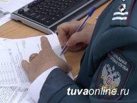 В Туве налоговики намерены привести в чувство ушедших в несознанку налогоплательщиков