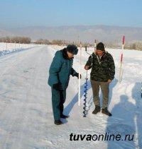 В Туве открыли еще одну ледовую переправу через Енисей