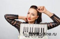В Тувгосфилармонии сегодня задаст праздничную феерию известная аккордеонистка Мария Селезнева и Тува Jazz БЭНД