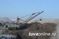 Компания En+ Group не намерена повышать цену на уголь для населения Республики Тыва в 2020 году