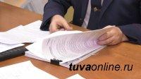 Следком Тувы возбудил уголовное дело в отношении дознавателя УВД Кызыла