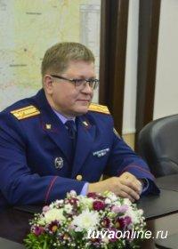 Руководителю Следкома Тувы присвоено звание генерал – майора