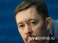 Послание главы Тувы: Федеральные эксперты оценили проект «Новая жизнь»