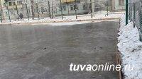В Кызыле открывают площадки для зимних видов отдыха
