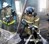 Тува: В селе Сизим Каа-Хемского района загорелось здание администрации