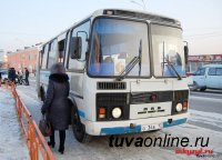 В Кызыле муниципальный перевозчик повысил цену на проезд до 17 рублей