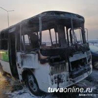 Кызылгортрнас получит страховое возмещение за сгоревший автобус