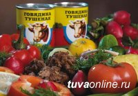 В Хакасии известный бренд мясной продукции задолжал работникам более 7,5 миллиона рублей зарплаты