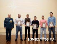 В Туве наградили победителей регионального этапа Всероссийского фестиваля МЧС России «Созвездие мужества»