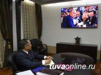 Глава Тувы смотрит пресс-конференцию Президента России