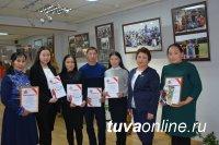 В Туве республиканский конкурс «Башкымга могейиг – Поклон моему учителю» будут проводить ежегодно