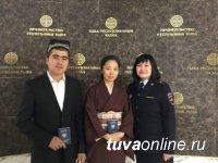 В Туве местное Управление по вопросам миграции МВД выдало за 1,5 месяца 21 бессрочный вид на жительство