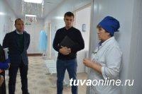 Москва проверила реализацию нацпроекта «Здравоохранение» в Туве