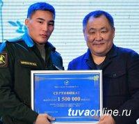 В Туве лучшим спортсменом в 2019 году стал борец в вольном стиле Сайын Казырык