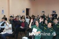 Парламент Тувы рассмотрит вопрос о создании зеленого щита вокруг республиканской столицы