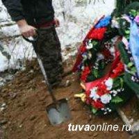 Родители погибшей в Анталье Надежды Земляной поблагодарили земляков за помощь в похоронах дочери на родине