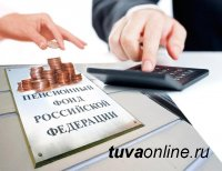 В Туве налоговики приглашают предпринимателей на дни открытых дверей