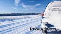 Дорожники Тувы взяли шефство над водителями