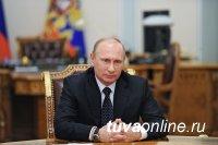 Путин подписал закон о поддержке самозанятых граждан