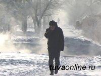 В Туве в ночь на 30 декабря ожидается до 44 градусов мороза