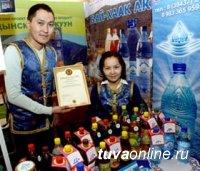 В Туве лучшим предприятием малого бизнеса стал Бай-Хаак Аква
