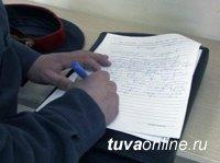В МВД Тувы посчитали число «воскресных» правонарушений и преступлений