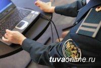 В Тувинской таможне разъяснили, как выехать за рубеж на праздники и не попасть в конфликт с законом