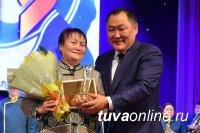 В Кызыле состоялась торжественная церемония закрытия Года человека труда и прсивоения званий Герой труда
