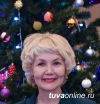 Сенатор Дина Оюн поздравила жителей Тувы с Новым 2020 годом