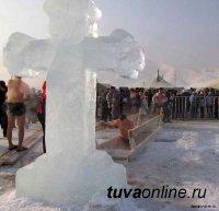 В Туве купель на праздник Богоявления 19 января снова оборудуют осужденные колонии № 1