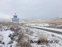 В Туве пятого января ожидается переменная облачность